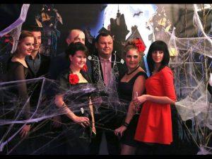 Хелловин на Новый год - TeamPower