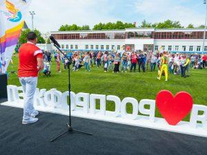 Фестиваль спорта 2019 на стадионе Буревестник